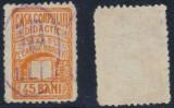 ROMANIA 1945 timbru fiscal Casa Corp Didactic sursarj inflatie 10 lei pe 45 bani, Istorie, Nestampilat