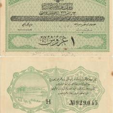 1916 (AH332), 1 piastre (P-85) - Imperiul Otoman - stare aUNC!