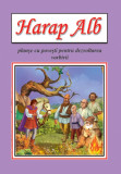 Harap Alb - planse   Ion Creanga