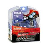 Set 2 becuri auto H1 MTEC super white- xenon efect