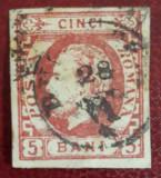 Timbre 1871 Carol I cu Barba 5 bani