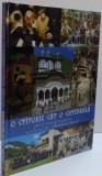 O CTITORIE CAT O CATEDRALA , FILE DE ISTORIE LA CONSTRUCTIA NOII BISERICI DIN MANASTIREA LAINICI 1990-2011, 2011