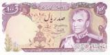 Bancnota Iran 100 Riali (1977) - P102d UNC
