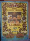 Carte veche copii,ALUNEL SI POFTA DE MANCARE,PETRU DEMETRU POPESCU,1983,T.GRATUI