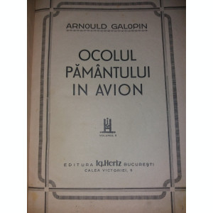 OCOLUL PAMANTULUI IN AVION OCOLUL PAMANTULUI IN SUBMARIN  A GALOPIN
