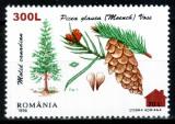 """Romania 2000, LP 1526, Flora 1996 - supratipar """"cabana"""", seria, MNH!, Nestampilat"""