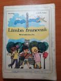 manual de limba franceza pentru clasa a 2-a  din anul 1975