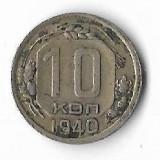 Moneda 10 kopeks 1940 - Rusia