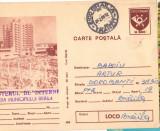 "CPIB 15403 - CARTE POSTALA - BAILE FELIX. HOTEL ""BELVEDERE"""