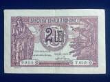 Bancnote România - 2 lei 1938 (starea care se vede)