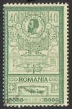 Cumpara ieftin ROMANIA EFIGII--1903 --40 BANI
