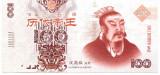 !!! CHINA - FANTASY NOTE - 100 YUAN 2014 , DINASTIA HAN  - UNC/SERIA DINASTII