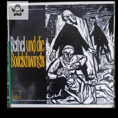 Muzica religioasa Germania vinil