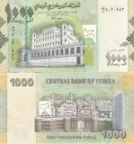 Yemen 1 000 Rials 2007 UNC