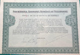 Lot Actiuni Societatea Romana de Telefonie 1938