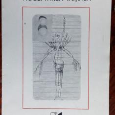 SEBASTIAN REICHMANN - ACCEPTAREA INITIALA (POEME) [editia princeps, 1971]