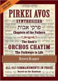 PIRKEI AVOT - Sfaturile Inteleptilor poporului evreu-Iudaism-Talmud
