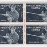 ROMANIA 1953  LP 350  ZIUA  MINERULUI BLOC DE 4TIMBRE  MNH