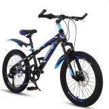 Bicicleta MTB 22 inch, 7 viteze Shimano, cadru otel, jante aluminiu, albastru
