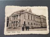 Lugoj Timiș Teatru, Circulata, Fotografie
