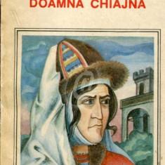 Doamna Chiajna (Odobescu)