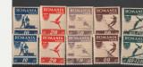 OSP  ,nr lista 199   , Romania., Nestampilat