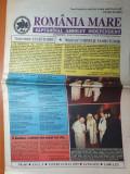 Romania mare 14 mai 1999-intalnire cardinala:vadim tudor si papa ioan paul II