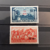 EXPOZITIA AGRICOLA+PIONIERI-SUPRATIPAR 1952-SERII NESTAMPILATE