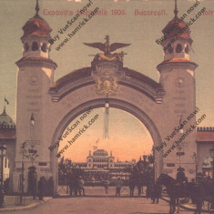 CARTE POSTALA*BUCURESTI *EXPOZITIA NATIONALA 1906*INTRAREA PRINCIPALA, Necirculata, Fotografie