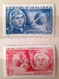 Romania 1963, LP 563 cosmos, cosmonauti 2v. nestampilata, Nestampilat