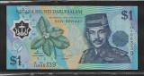 Brunei  1  Ringgit 2007 (polymer) -UNC