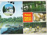 Bnk cp Ploiesti - Parcul Bucov - necirculata, Printata