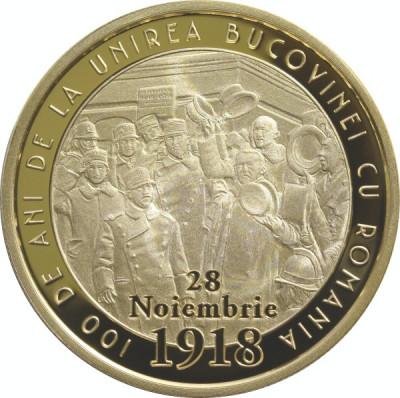 50 BANI PROOF 2018 - 100 de ani de la Unirea Bucovinei cu România foto