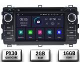 NAVIGATIE Toyota Auris 2013+, ANDROID 9, Quadcore PX30 2GB RAM + 16GB ROM cu DVD, 7 Inch - AD-BGWAURIS2P3