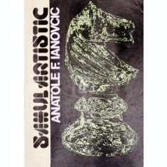 Sahul artistic - Manual de compozitie artistica - Editia a II-a