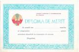 Diploma de merit fruntas in cooperativa de consum Romania comunista