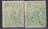 TIMBRE FERDINAND 2 x 2 LEI, Regi, Stampilat