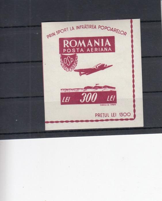 ROMANIA 1946  LP 201   OSP  COLITA  NEDANTELATA    MNH