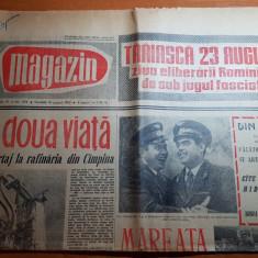 magazin 18 august 1962-articol despre rafinaria campina,traiasca 23 august