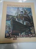 PETRE IORGULESCU-YOR - catalog expozitie 2005