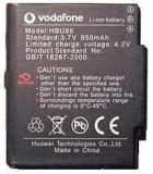 Acumulator HBU86 pentru huawei T7200, U7200, U3200 ,vodafone V810 MODELABS