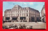 Romania Iasi Jasi Marele Hotel Traian