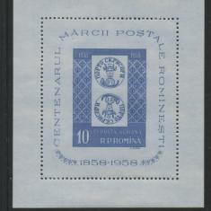 1958-CENTENARUL MARCII POSTALE ROMANESTI,DANTELAT