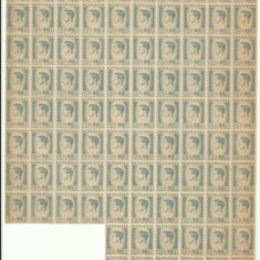 ROMANIA MNH 1945 - Uzuale Mihai I - fragment coala 50 L - 92 timbre