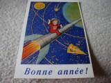 Carte postala - Felicitare - Calendar 1961 - necirculata