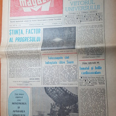Ziarul magazin 30 august 1980-articol scris de adrian paunescu