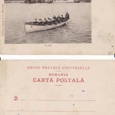 Constanta- Portul-clasica, Necirculata, Printata