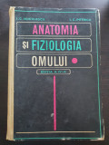 ANATOMIA si FIZIOLOGIA OMULUI - Voiculescu, Petricu
