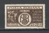 Romania.1943 25 ani AGIR  HR.34, Nestampilat