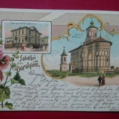 Salutari din Dorohoiu litho scola primara M.Cogalniceanu si Biserica Sf.Niculae